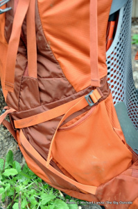 osprey atmos 65 ag review - side pocket