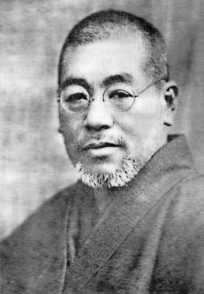 Mikao Usui, the founder of Reiki