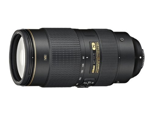 Nikon 80-400mm f4.5-5.6D VR